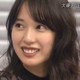 【2021年現在】戸田恵梨香は整形をしていない!歯茎や目、鼻それぞれの部位を徹底分析!